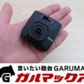 【ウェブ】ガルマックス さん スタンダードモデル「GoSafe D11/GoSafe D11GPS」製品レビュー