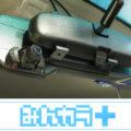 【ウェブ】スタッフA GoSafe268の 製品レビュー
